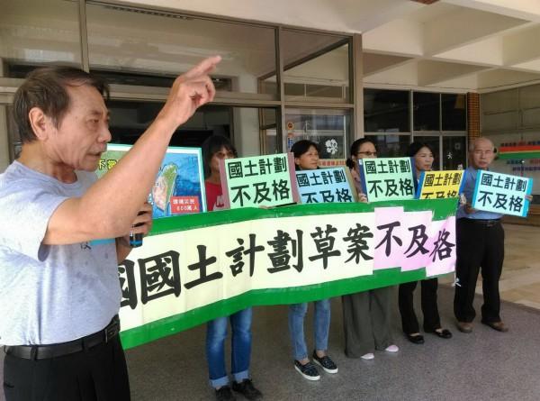 環團批評「全國國土計劃」草案不及格,要求重新擬定。(台南環盟提供)