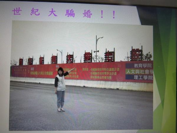 市議員蔡蘇秋金批評南大遷校七股校區,根本是「世紀大騙婚」。圖為七股校區。(記者蔡文居翻攝)