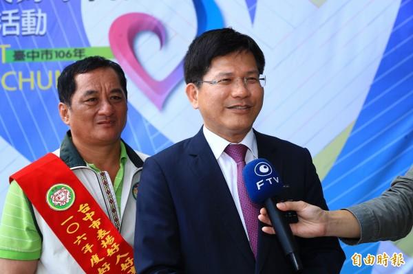 林佳龍今指期盼市長選舉有良性競爭。(記者蔡淑媛攝)