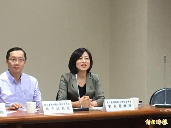 台師大教授劉美慧指出,這次的調查顯示,台灣學生對於性別平權的支持度高於國際平均值和丹麥並列第二,這與國內落實性別平等教育有很大的關連。(記者吳柏緯攝)