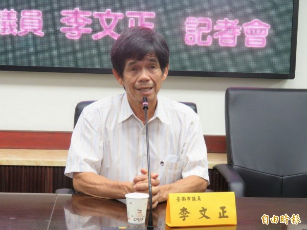 民進黨市議員李文正。(資料照。記者蔡文居攝)