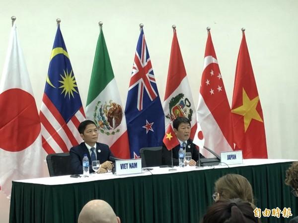TPP突破獲原則共識,越南與日本共同宣布TPP納包容概念改名CPTPP。(記者呂伊萱攝)