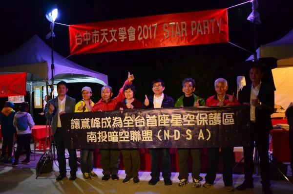 2017 Star Party星空饗宴今晚在合歡山翠峰地區登場,縣府與天文團體、清境觀光協會共同推動合歡山鳶峰地區成為全台首座夜行生態及星空保護區。(南投縣政府提供)