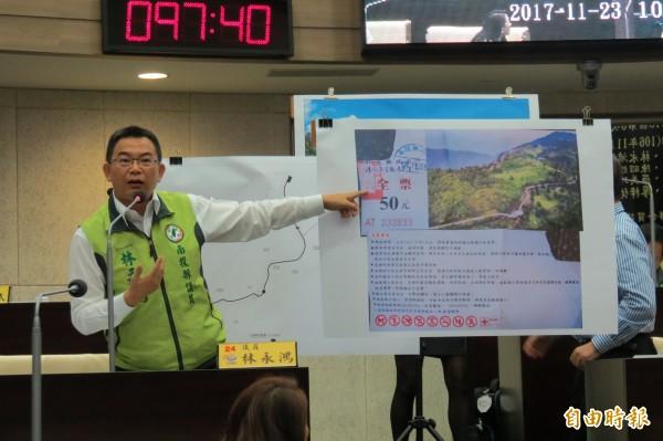 南投縣議員林永鴻要求縣府停止清境高空觀景步道收費。(記者張協昇攝)