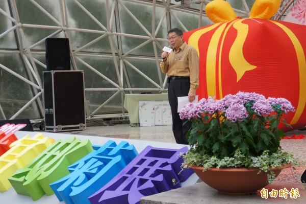 台北市長柯文哲上午出席士林官邸菊花展開幕活動。(記者黃建豪攝)