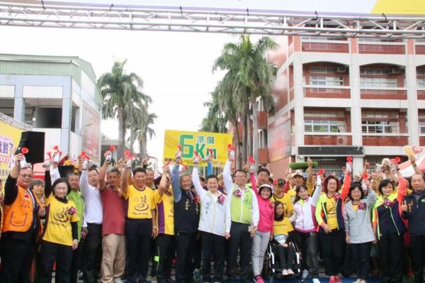 彰化二林舉辦「前進就對了」公益路跑活動。(主辦單位提供)