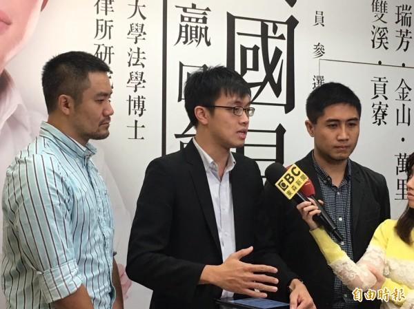 針對安定力量指控警方為了給黃國昌交代,上門查罷昌志工,時代力量新北黨部召開記者會回應。(記者俞肇福攝)