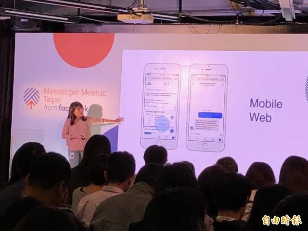 搶聊天機器人市場,臉書在台辦首場亞太地區Messenger Platform技術工作坊。(記者陳炳宏攝)