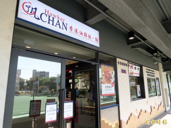 了凡香港油雞飯.麵首度到中部開店。(記者張菁雅攝)