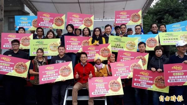第二屆台東綠色友善餐廳得獎者與縣長黃健庭(前排中)合影。(記者黃明堂攝)
