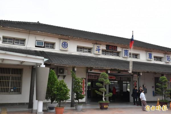 雲林縣府登錄歷史建築的斗南車站將原貌保留。(記者黃淑莉攝)