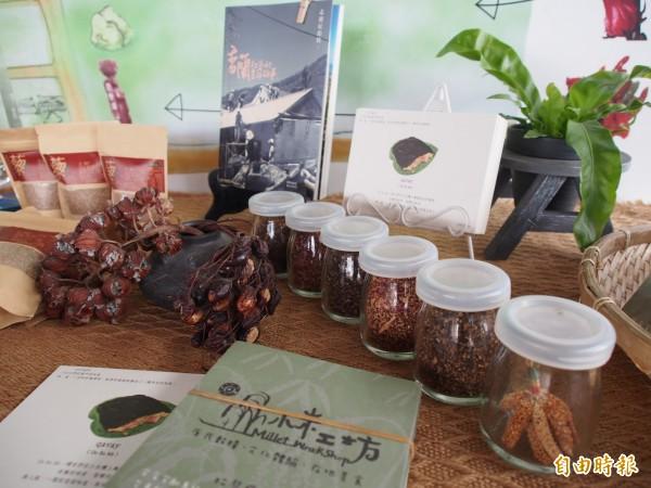 南迴各部落也在行銷活動中,展示近年栽種雜糧作物的成果。(記者王秀亭攝)