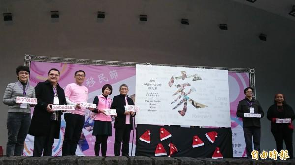 內政部次長花敬群(左五)與立委林麗蟬(左四)及各國駐台官員一同為2017移民節活動揭幕。(記者陳鈺馥攝)