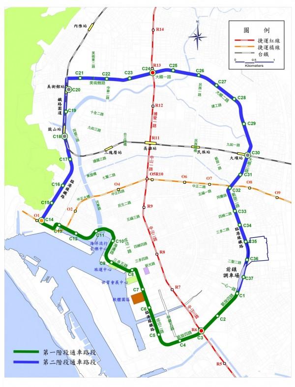 高雄市捷運局舉辦輕軌第二階段C15-C37車站(藍色部分)徵名活動。(高雄市捷運局提供)