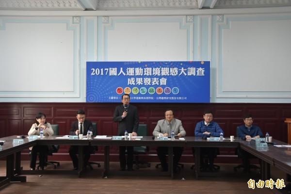 台灣師範大學與台灣趨勢研究公司合作,首次進行國人運動環境觀感大調查,發現民眾對整體運動環境總評分僅60分勉強及格。(記者吳柏軒攝)