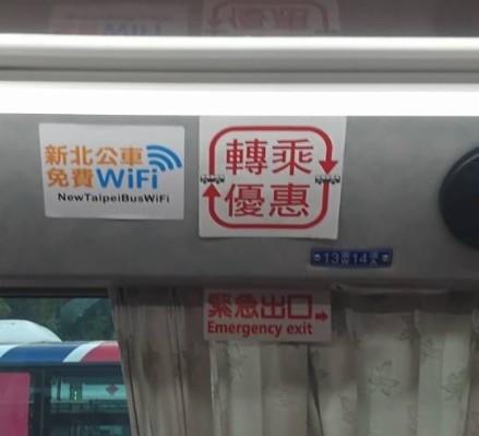 快速與跳蛙公車內外都貼有「轉乘優惠」Logo貼紙。(新北市交通局提供)