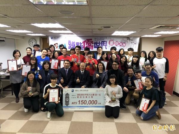 海華基金會舉辦第二屆「蹲點僑世界」頒獎典禮。(記者呂伊萱攝)
