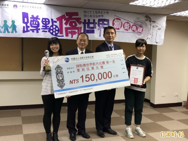 海華基金會舉辦第二屆「蹲點僑世界」頒獎典禮,清華大學隊伍獲獎。(記者呂伊萱攝)
