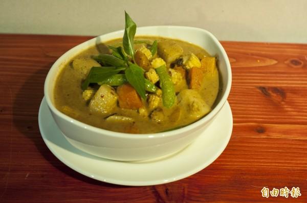 「梵泰蔬食」的黃咖哩。(記者廖雪茹攝)
