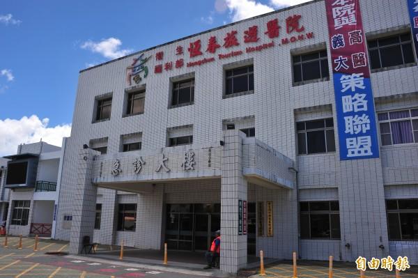 恆春旅遊醫院改建拚110年底完工。(記者蔡宗憲攝)