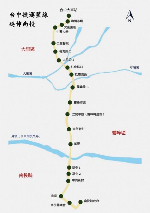 台中捷運藍線延伸南投 初步路廊路線圖。(記者張菁雅翻攝)