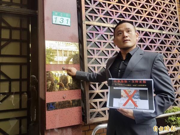 采昌國際多媒體發行部總監鍾劼璋,今天到台北地檢署按鈴提告。(記者錢利忠攝)