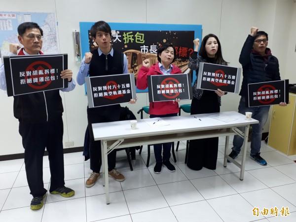 國民黨市長參選人楊麗環批評綠捷拆標,是挖個洞給自己跳。(記者謝武雄攝)