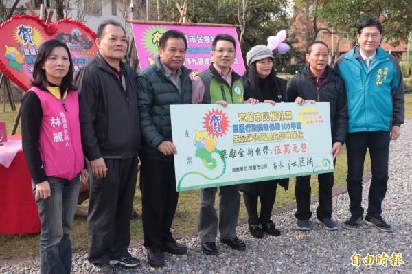 這次民權社區綠美化點再獲獎,宜蘭市公所頒發5萬元獎勵金給予鼓勵。(記者林敬倫攝)