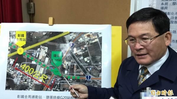 彰化市長邱建富說明台鐵金馬站與捷運G20站共構的必要與效益。(記者湯世名攝)