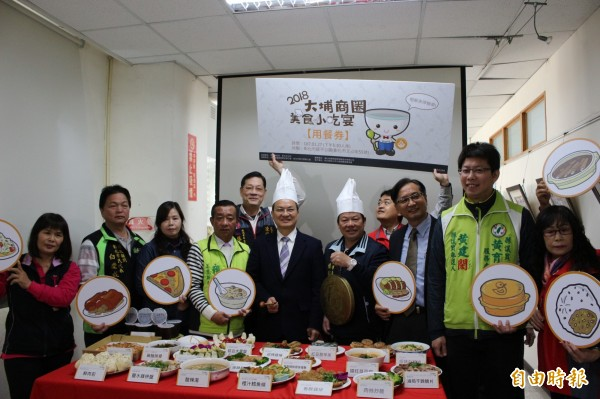 第2年舉辦的大埔商圈美食小吃宴將於1月27日晚上6點在彰化市延平公園登場。(記者張聰秋攝)