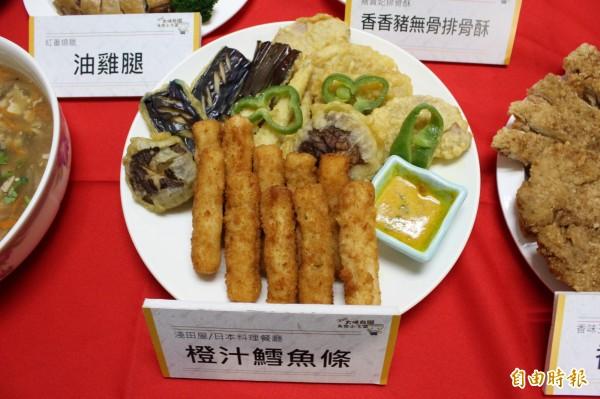 日本料理餐廳的橙汁鱈魚條。(記者張聰秋攝)