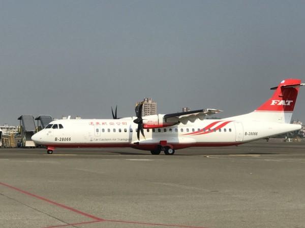 遠東航空高雄至馬公ATR首航,增加生力軍。(遠東航空提供)