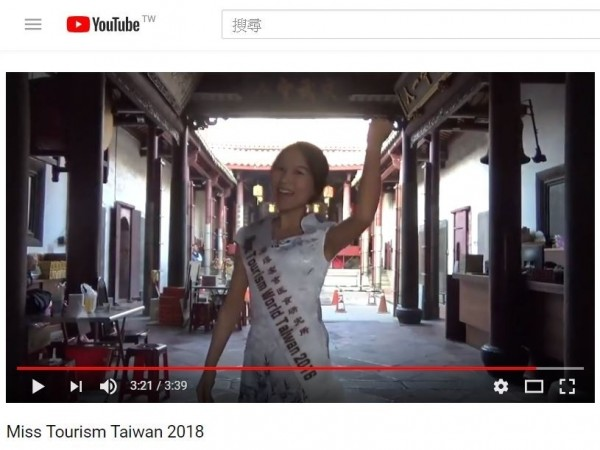 台南女孩張宇彤在「Miss Tourism Taiwan 2018」的宣傳短片。取景國家古蹟祀典武廟。(擷自YouTube)