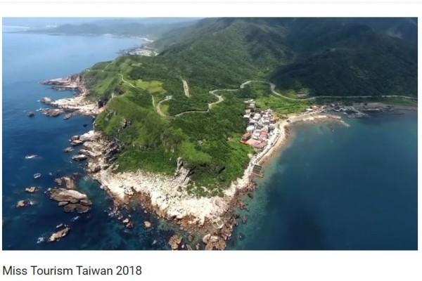 台南女孩張宇彤在「Miss Tourism Taiwan 2018」的宣傳短片介紹台灣的好山好水。 (擷自YouTube)