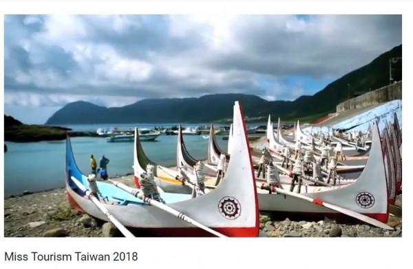 台南女孩張宇彤在「Miss Tourism Taiwan 2018」的宣傳短片。蘭嶼拼板舟。 (擷自YouTube)