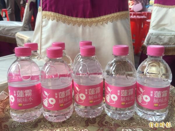 屏東蓮霧風味水採用專屬蓮霧的粉紅色包裝,只送不賣,有錢還不一定喝得到。(記者羅欣貞攝)