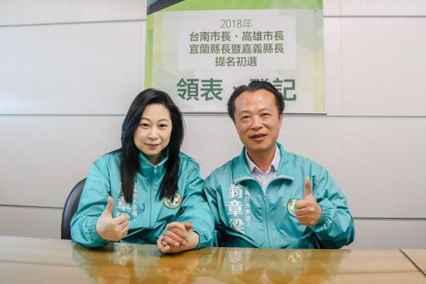 翁章梁(右)與妻子劉莉英(左)登記參加嘉義縣長民進黨黨內初選。(翁章梁競選辦公室提供)