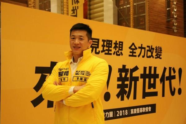 時代力量提名簡智翔在桃園參選市議員。(時代力量提供)