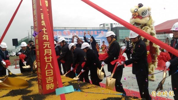 聲寶20億廠動土  陳盛沺:投資越南不如投資台南