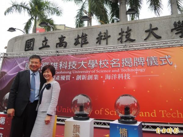 楊慶煜與夫人、台南大學藝術學院院長林玫君合影。(記者黃旭磊攝)