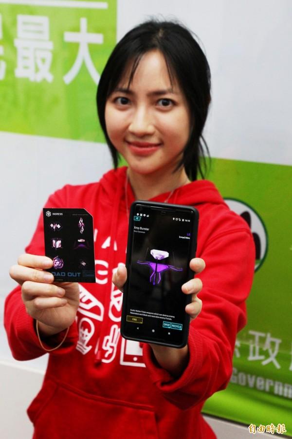 台灣燈會與Ingress遊戲結合,設計路線讓玩家解任務。(記者林宜樟攝)