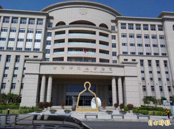 彰化地方法院。(記者顏宏駿攝)