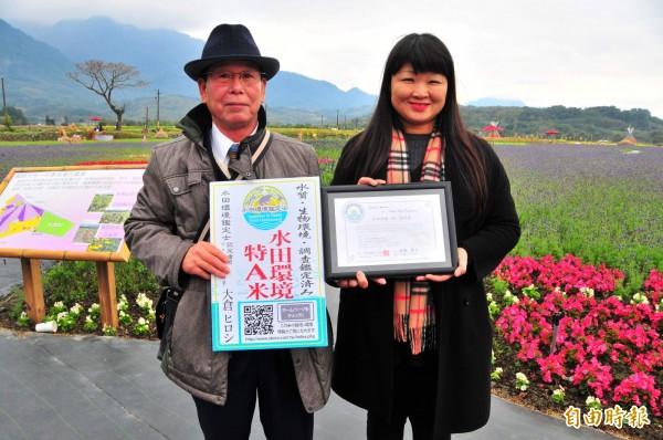 日本「米.食味鑑定士協會」會長鈴木秀之(左)發出編號「TW01」的「水田環境特A認定証」證書給富里鄉有機米產銷班,由農會總幹事張素華代表接受。(記者花孟璟攝)