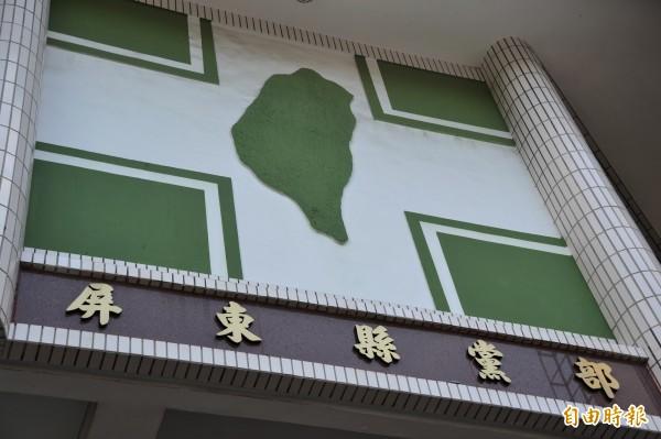 民進黨屏東縣黨部今天起展開鄉鎮市長提名協調作業。(記者侯承旭攝)