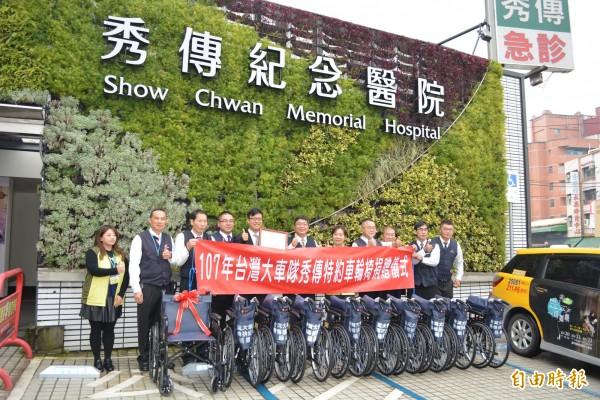 台灣大車隊30名計程車司機籌資買10部輪椅捐給秀傳醫院,今天舉行捐贈儀式。(記者湯世名攝)