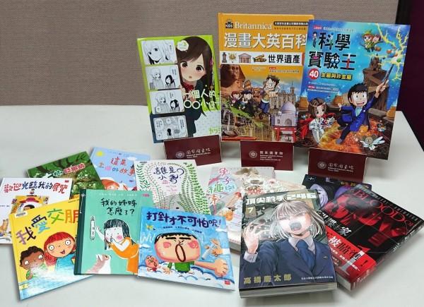 國圖公布去年圖書出版情況,漫畫有近九成(89.62%)翻譯自日本,「兒童讀物」近4成(38.6%)翻譯自日本、美國、韓國及英國等。(國圖提供)