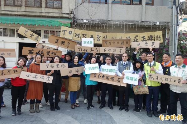 台南市正興街今日舉辦設置瓶罐智慧回收機啟用儀式。(記者邱灝唐攝)