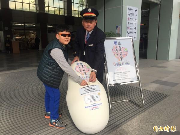 台鐵台東站設希望不倒翁,邀民眾捐硬幣助花蓮。(記者張存薇攝)