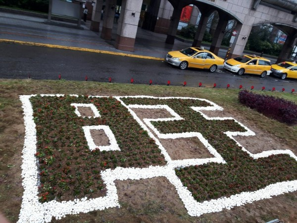 板橋車站前的旺字植栽。(新北市景觀處提供)