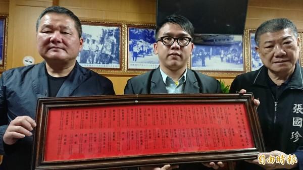 天后宮主委張偉東(左)、解籤老師施彥丞(中)和組長張國珍(右)展現今年抽出的籤詩。(記者張聰秋攝)